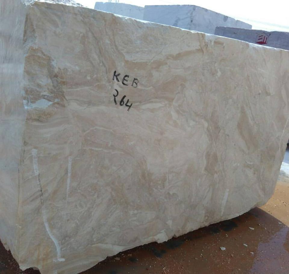 Turkish Dyna Marble Blocks Beige Marble Blocks