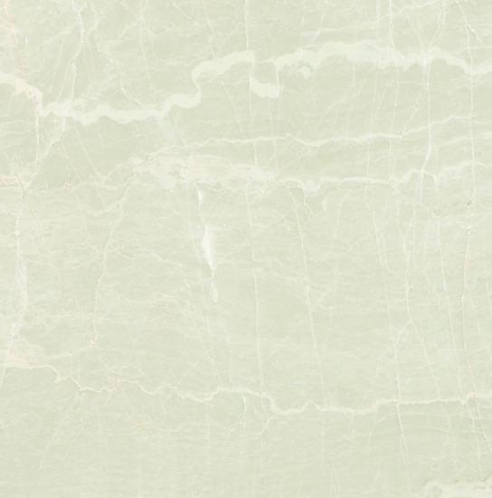 Uygar Cream Beige Marble