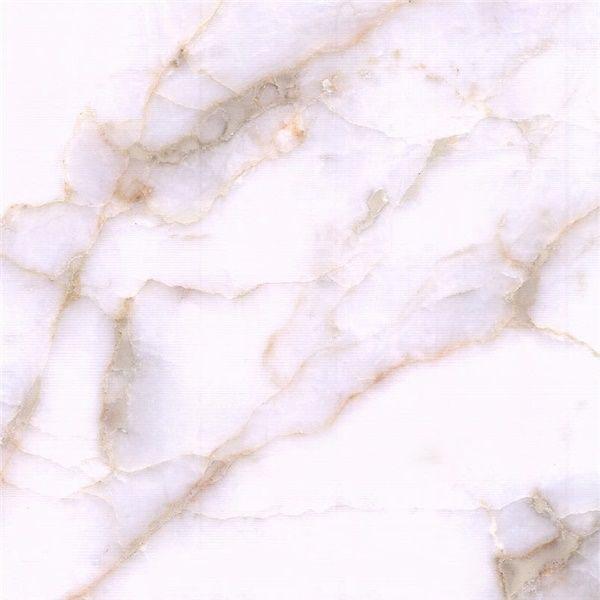 Vigaria Cream Marble