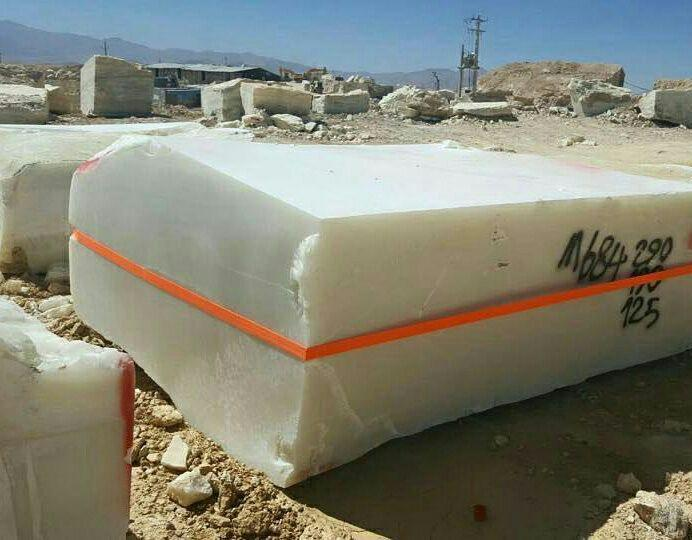 white onyx stone blocks