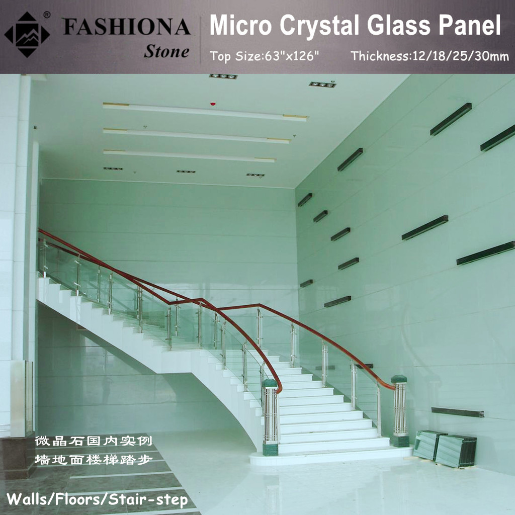White Micro Crystal Glass Stone Stair