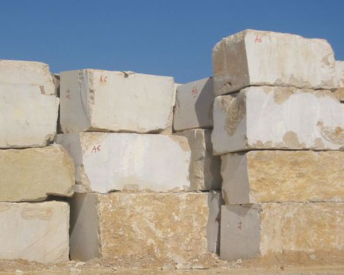 Blocks Beige Limestone