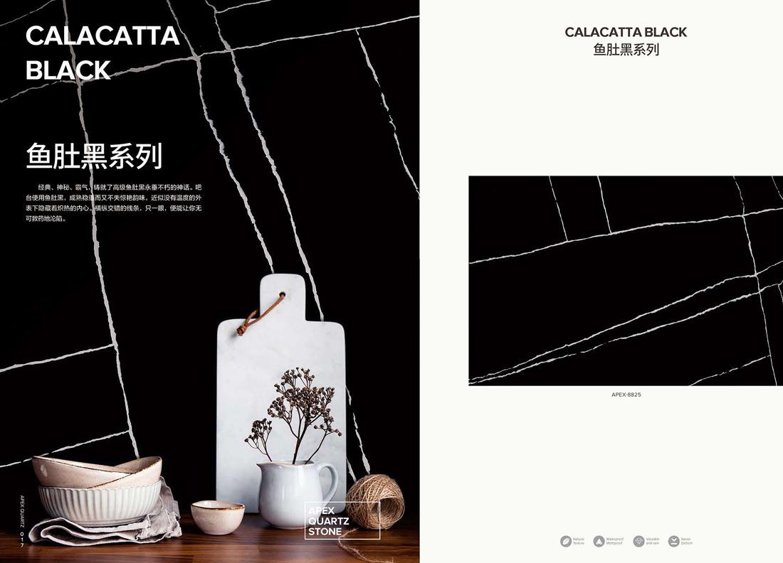 calacatta black quartz stone 2
