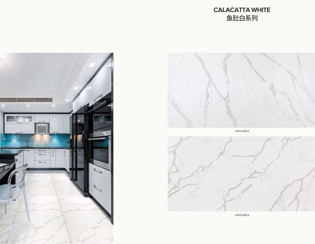 calacatta white quartz stone 3