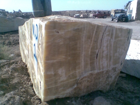 brown onyx stone blocks
