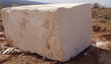 iran limestone block