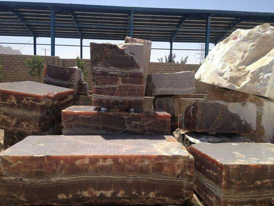 Brown Onyx Blocks Natural Stone