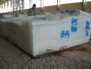 Green Stone Blocks Onyx