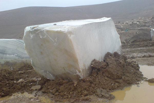 white onyx block stone
