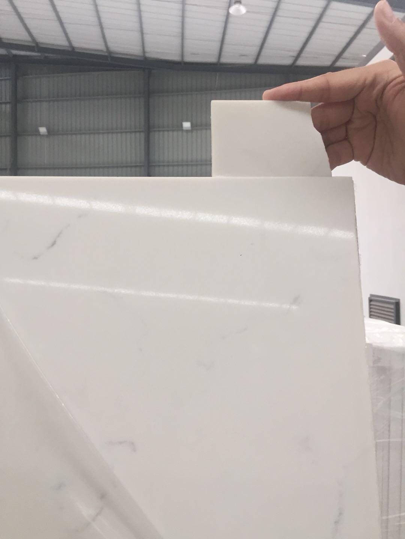 white quartz slab 2