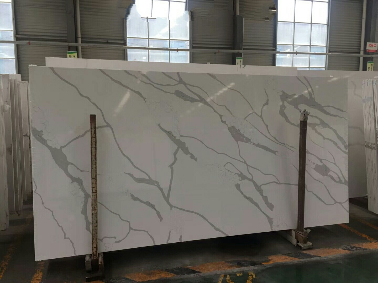 Calacatta White Quartz Stone with Competitive Price