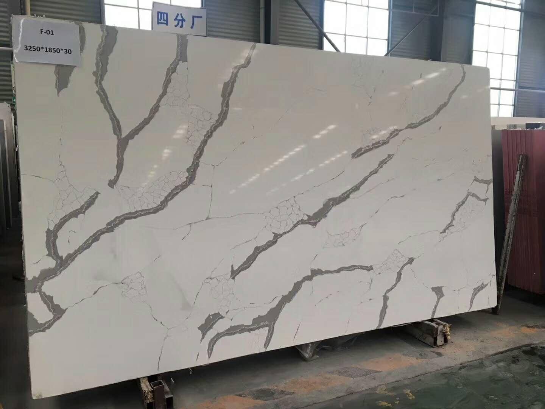Artificial type calacatta quartz slabs