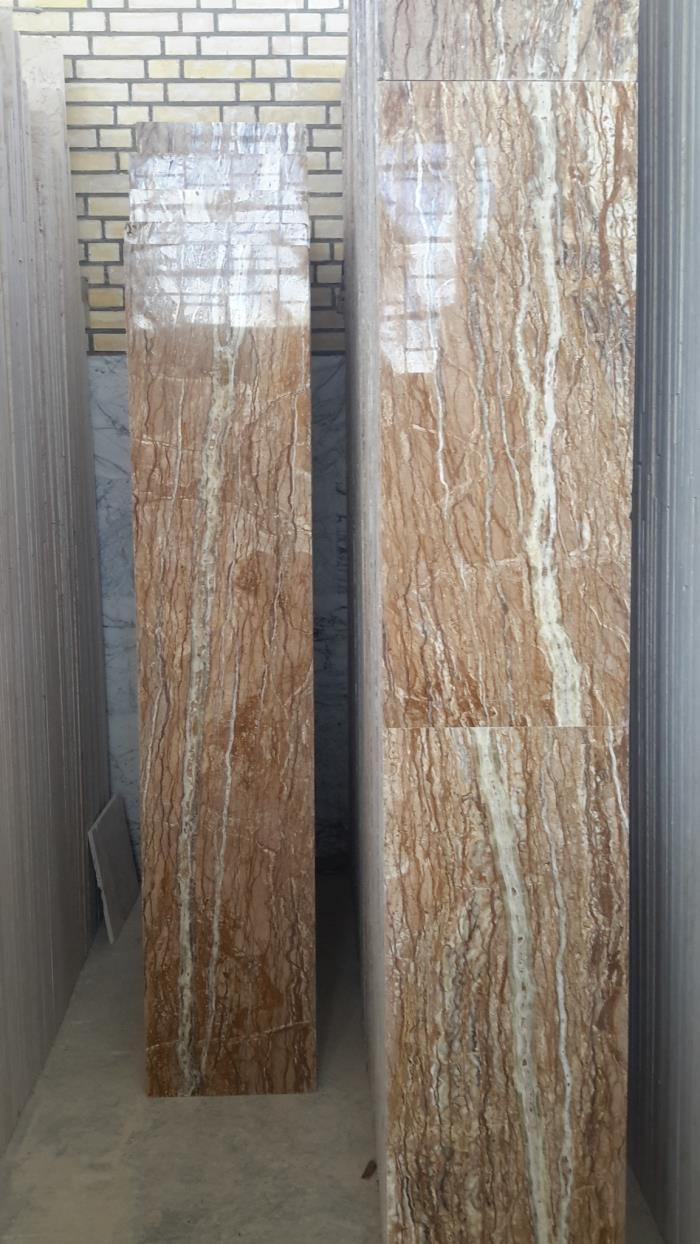 Walnut Travertine Vein Cut Tiles