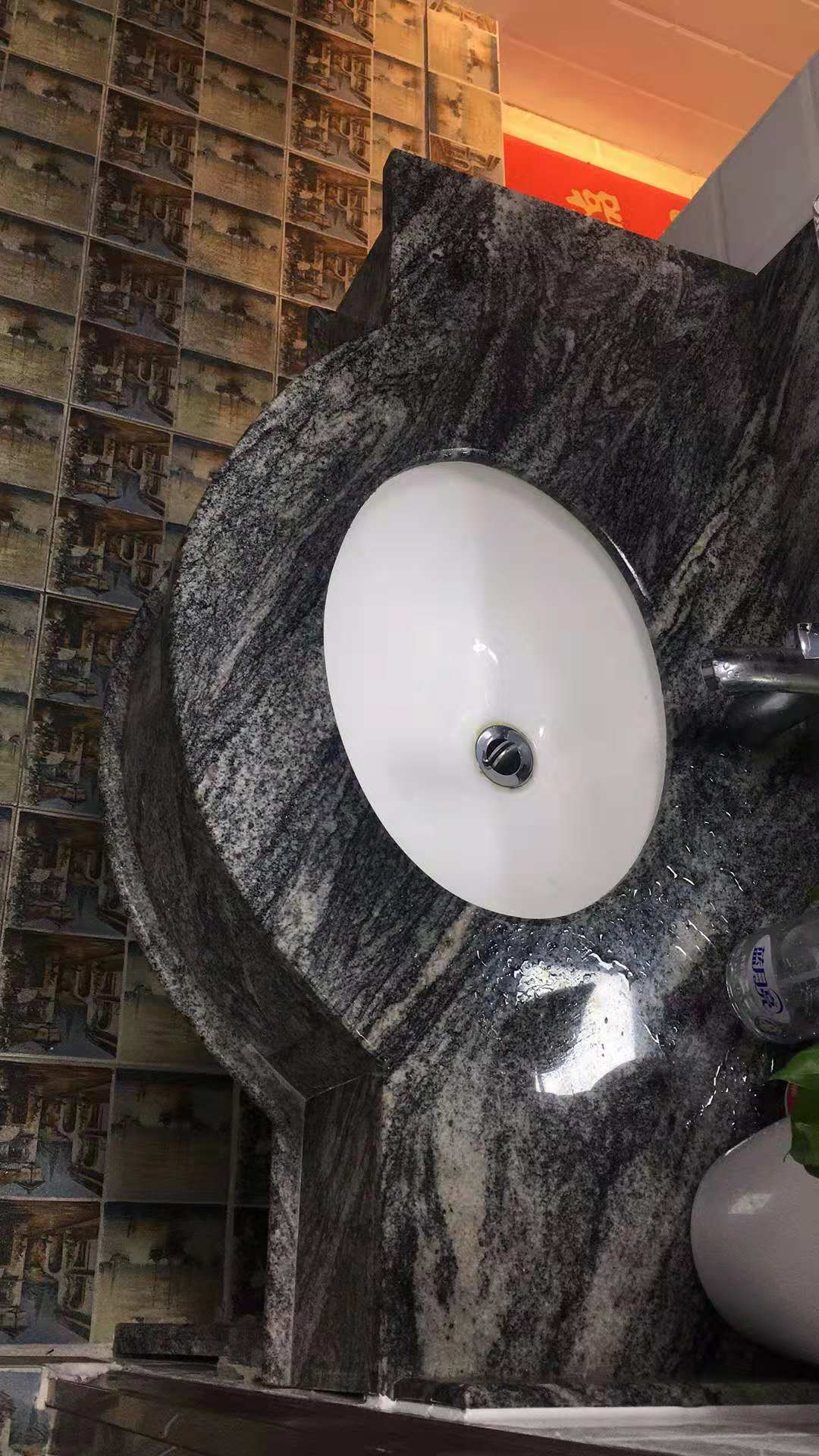 Juparana Granite Vanity Tops with Sink