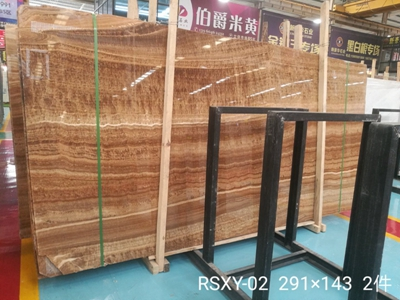 Polished Imperial Wood Vein Marble