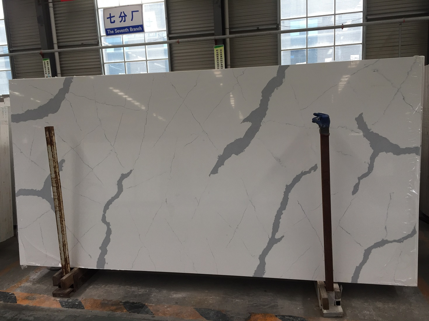 Artificial Type Calacatta Quartz Slabs
