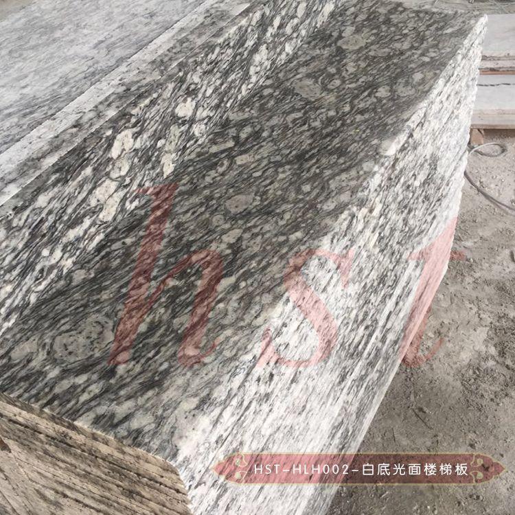 spray white graniteG4418 granite stairs