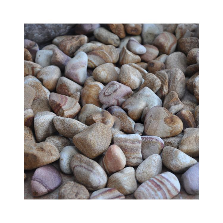 Hot Sale Gs-021 Yellow Wood Pebble Ball Stone