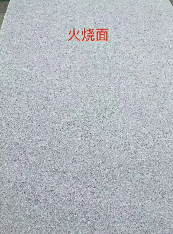 Flamed Granite Slabs from China
