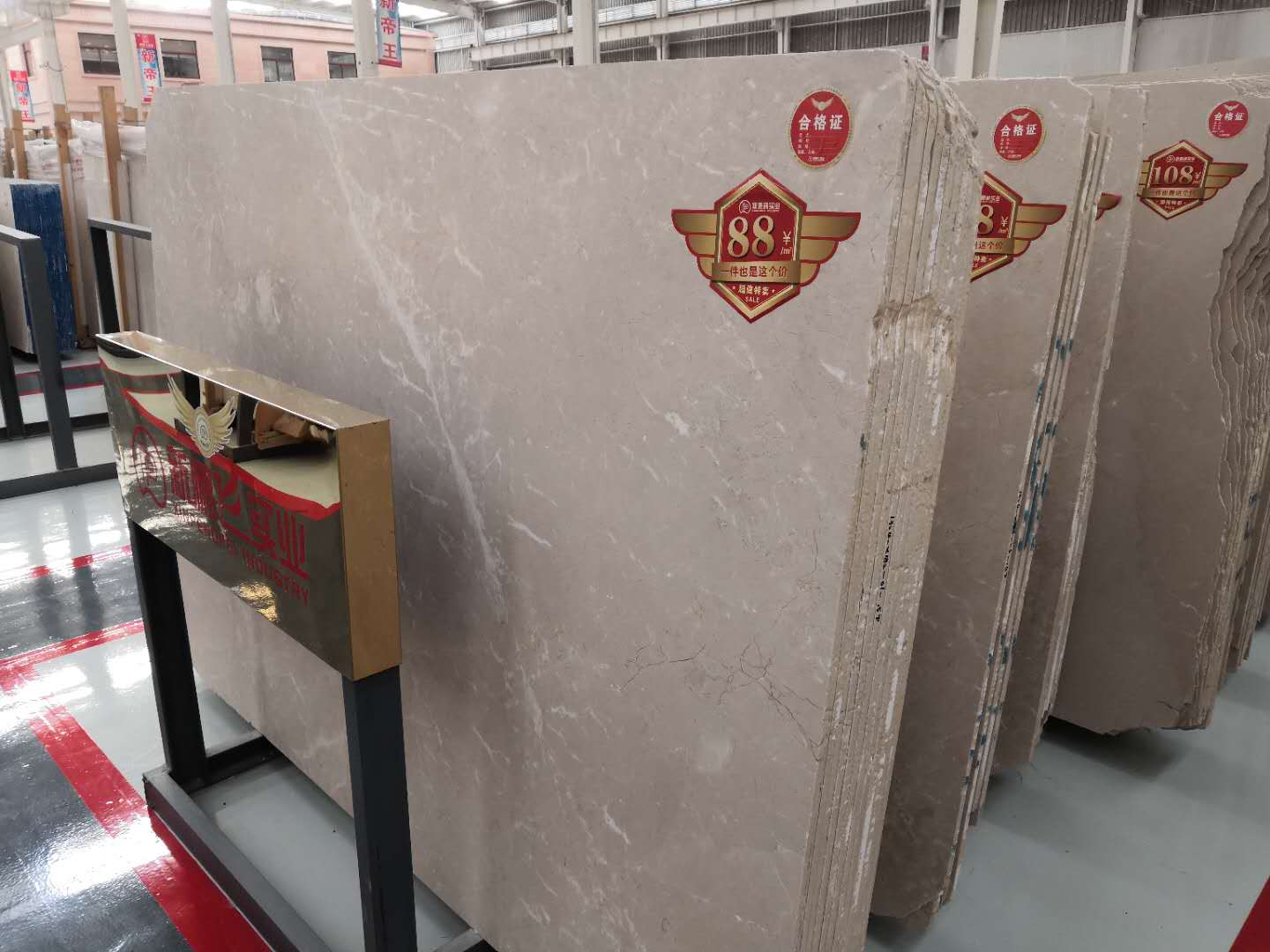 Discount Stone Marble Polished Beige Marble Slabs