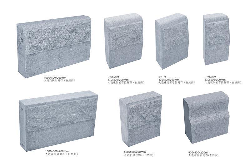 Grey Granite kerbstones