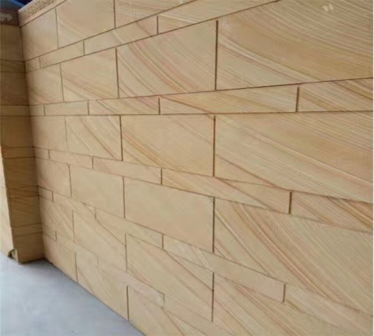 Chinese honed yellow or buff vein sandstone tiles for wall and paving