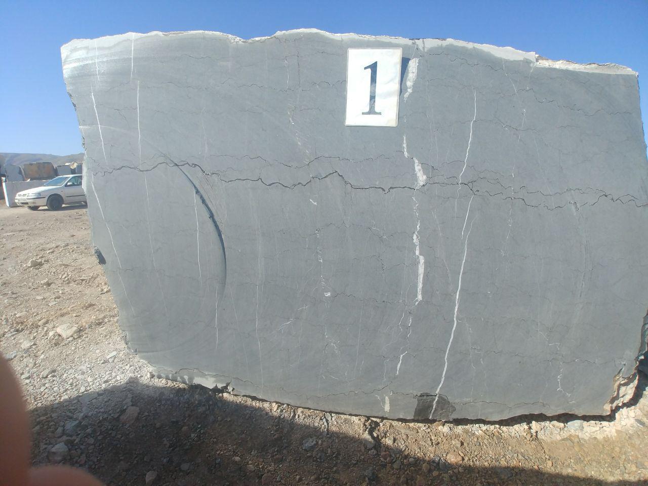 grey pietra