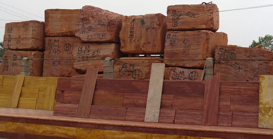 Iran Red Travertine Natural Stone Blocks