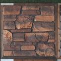 1008-6 Artificial Culture Stone