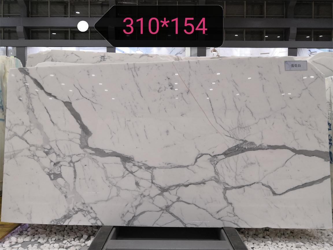 Statuario Polished Marble Slabs from Chinese Supplier