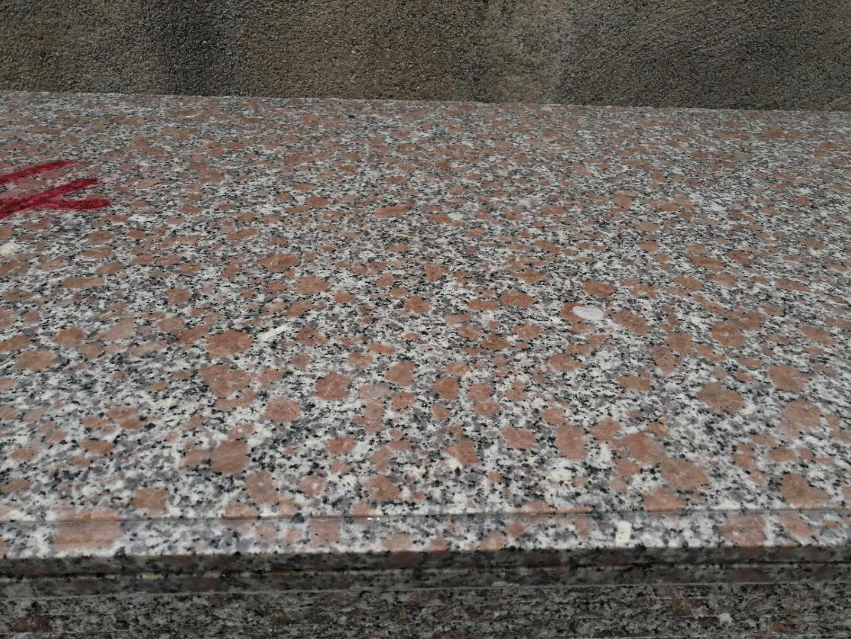 Peony Red Granite Countertop