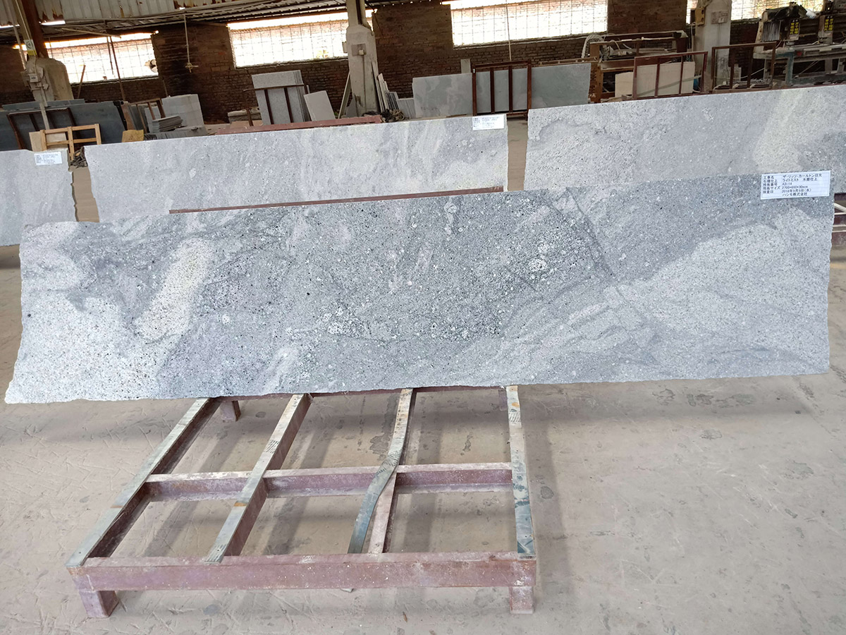 Landscape Stone Granite Slabs from China