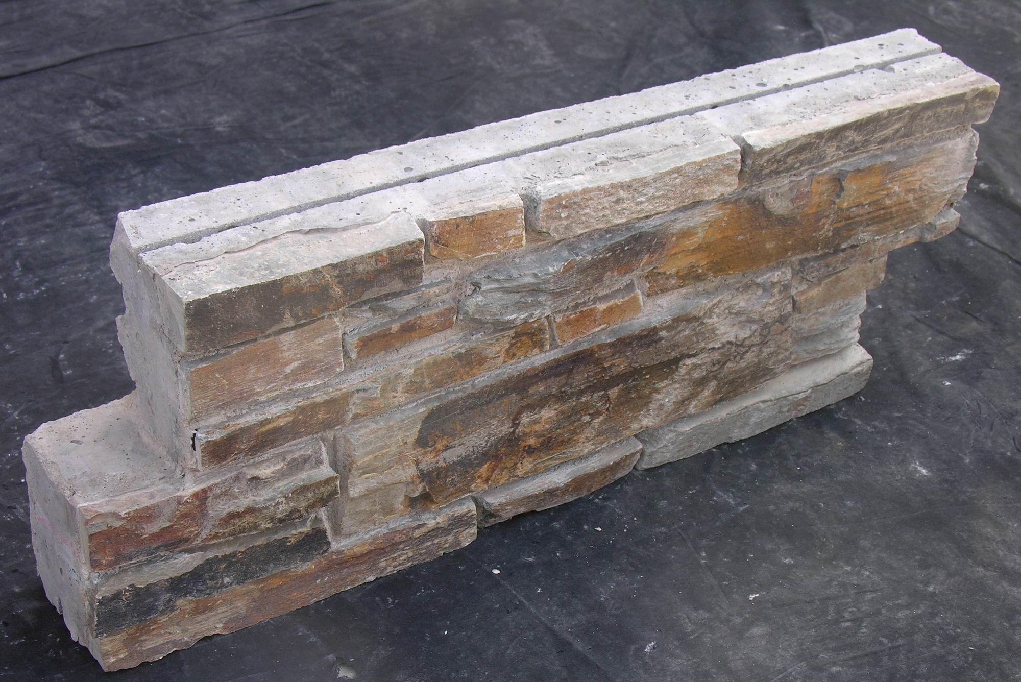 ZB-24N Slate Wall Stone