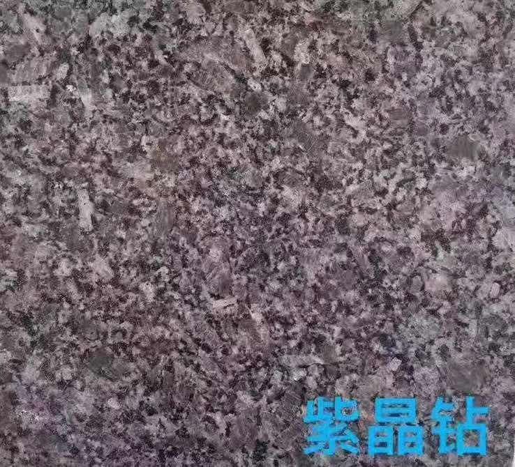 Amethyst Drill Granite