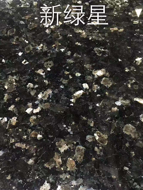 New Emerald Pearl Granite