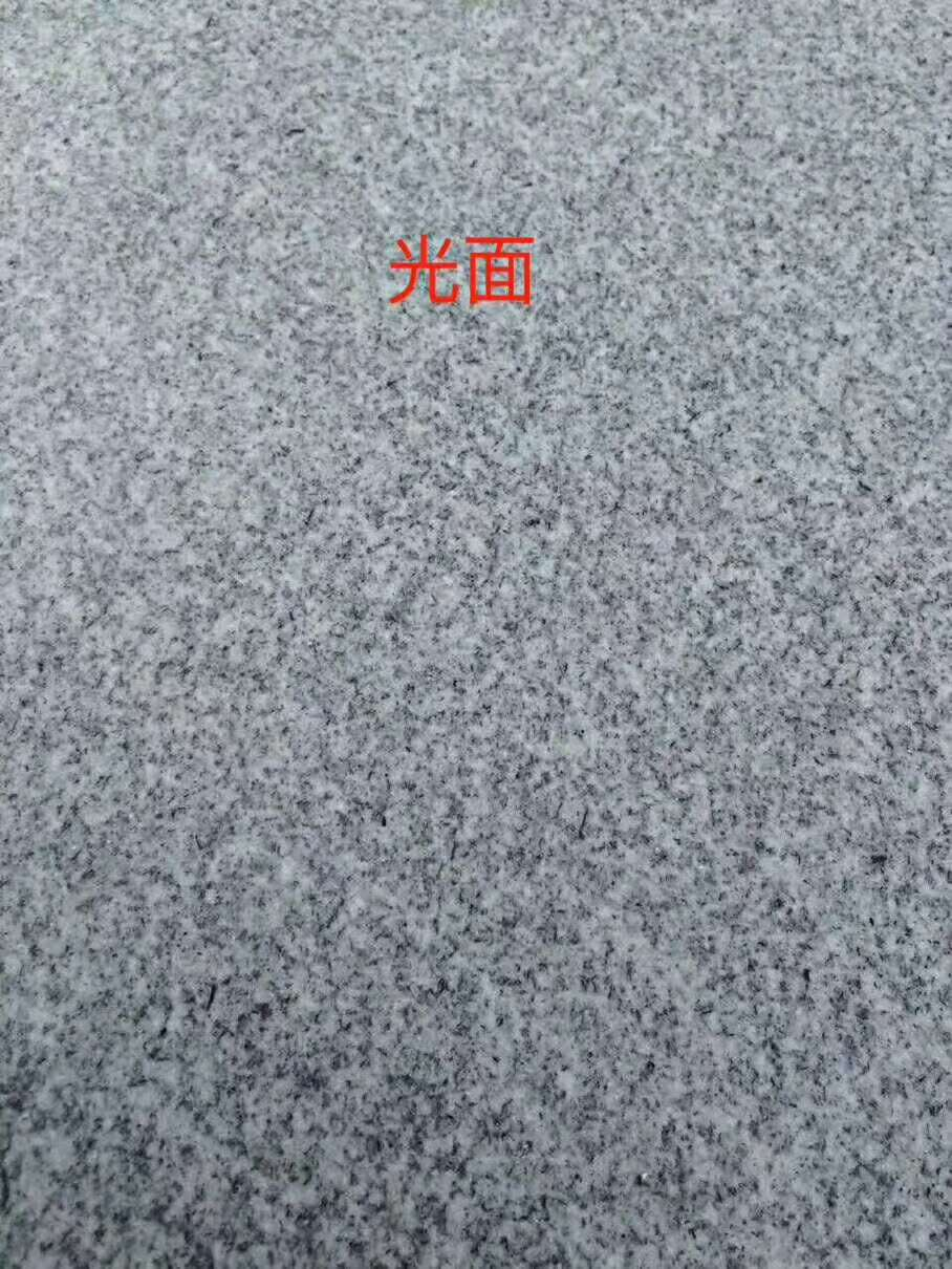 Polished Surface Granite China