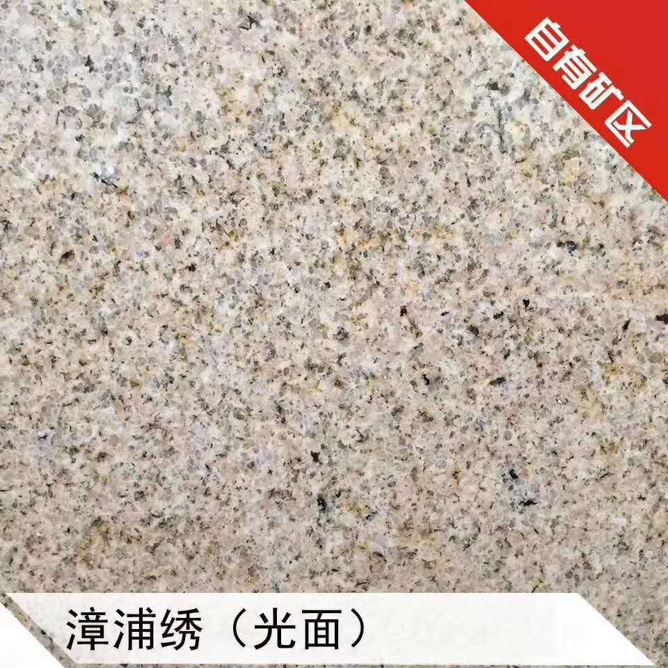 Zhangpu Xiu Polished Granite