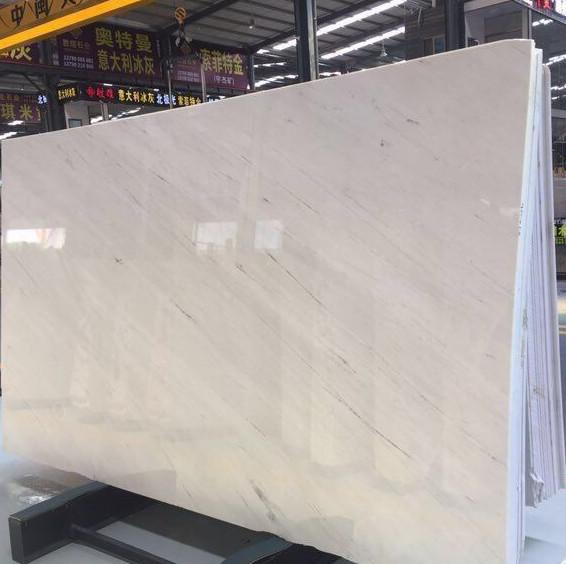 White Civic Marble Big Slab