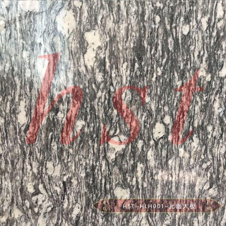 polished sea wave graniteG4418 tiles for flooring tiles