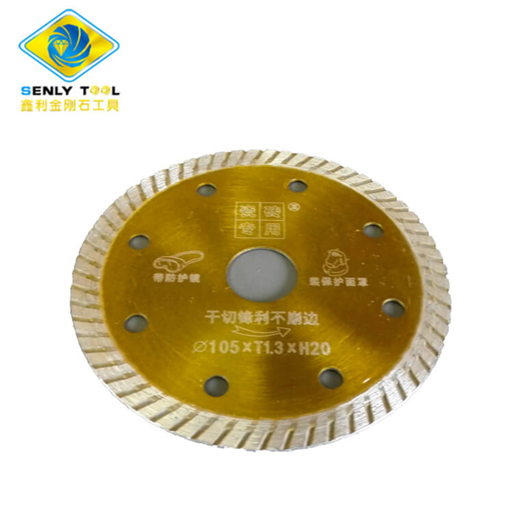 Small Diamond CircularContinous RimTurbo Wave Saw Blade Cutter for Stone