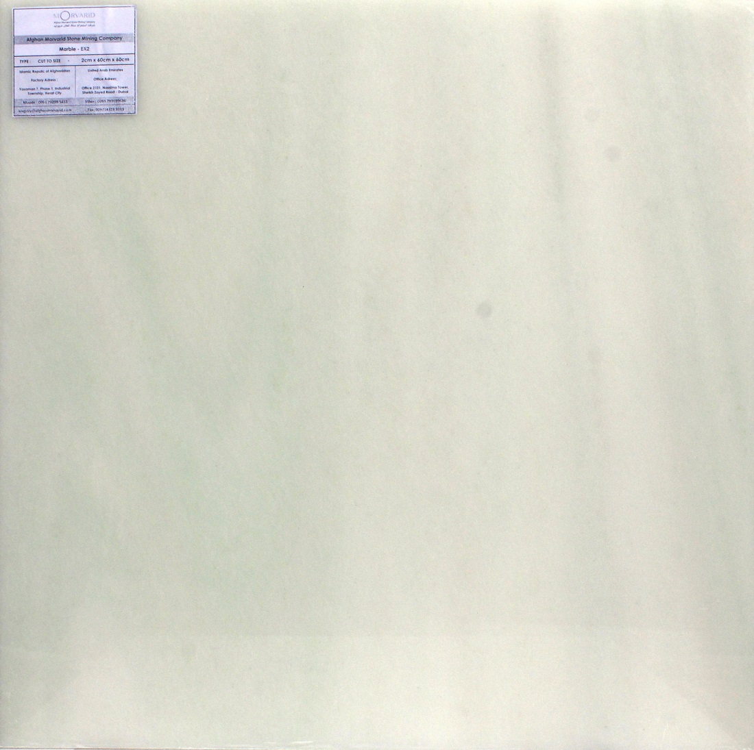 Afghanistan White Marble