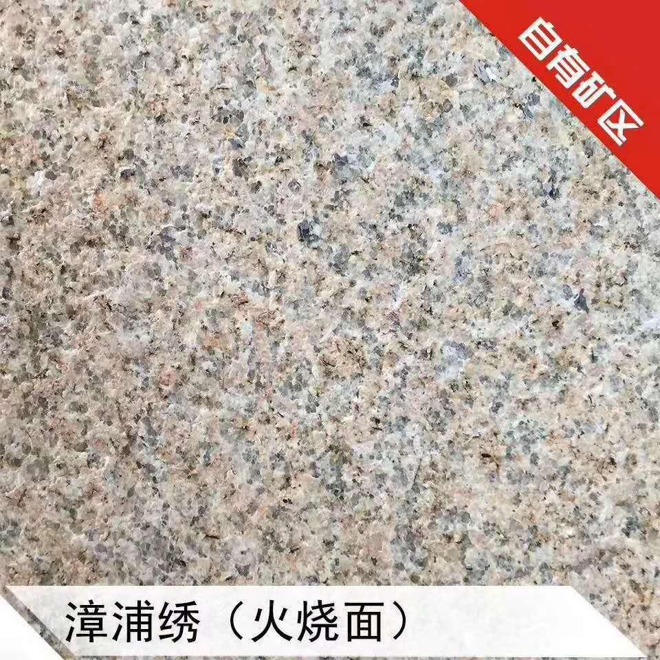 Zhangpu Xiu Flamed Granite