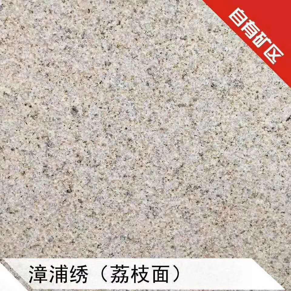 Zhangpu Xiu Beige Granite