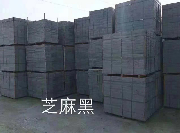 Sesame Black Granite China