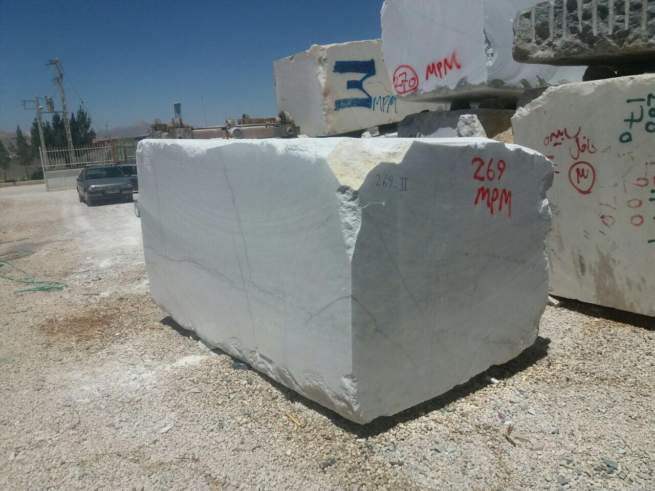Roman White Marble Block