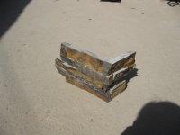 RPC-24N Slate Wall Stone