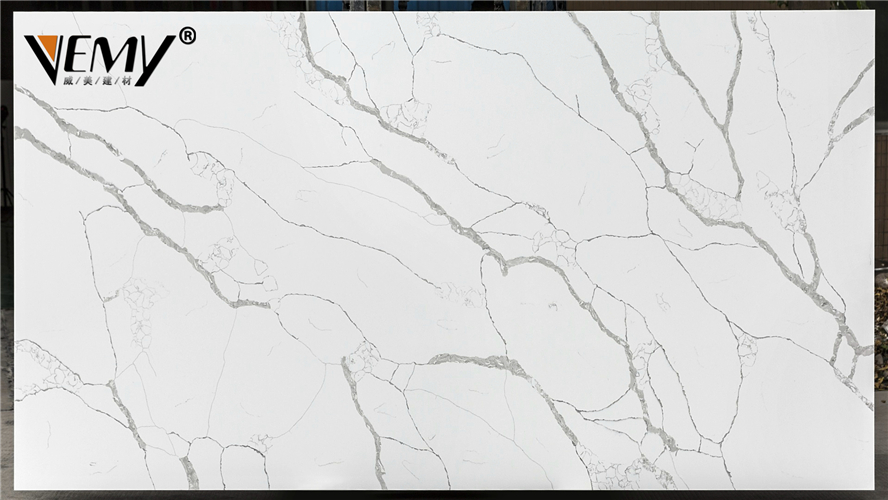 Calacatta White Quartz Slabs Countertops