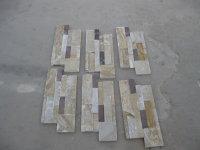 RPZ-14 mix culture stone