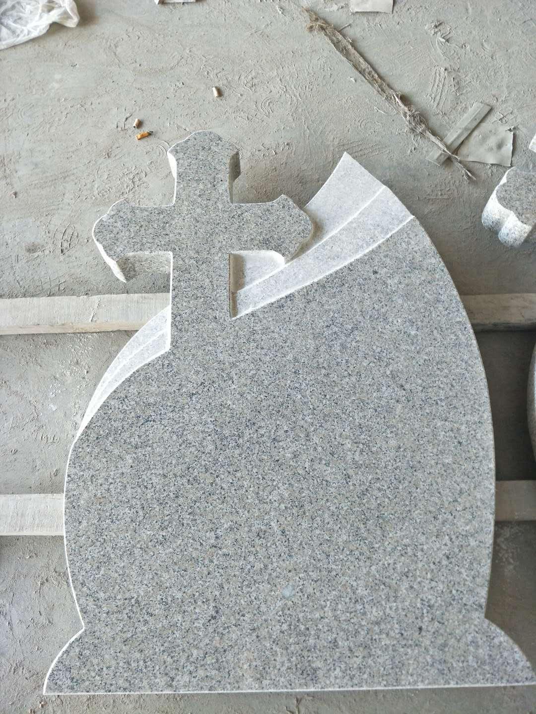 G617 tombstone