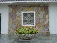LS-24 Multicolor Slate Wall Stone